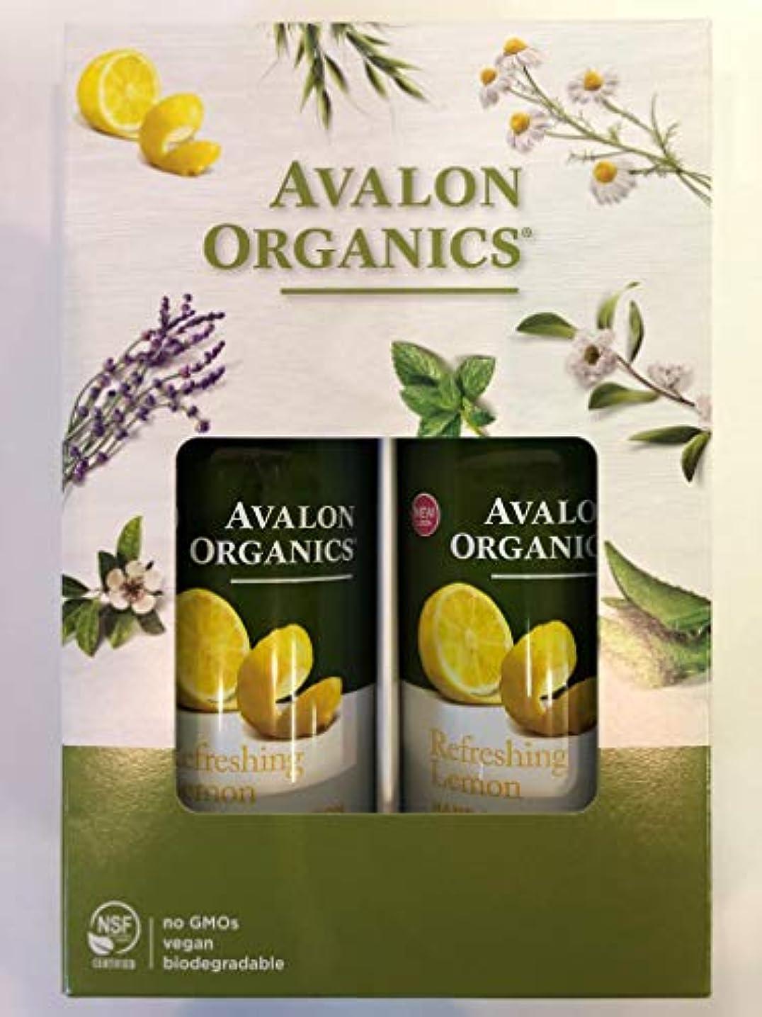 メンタードル剛性AVALON ORGANICS アバロンオーガニクス ハンド&ボディローション レモン 340g×2