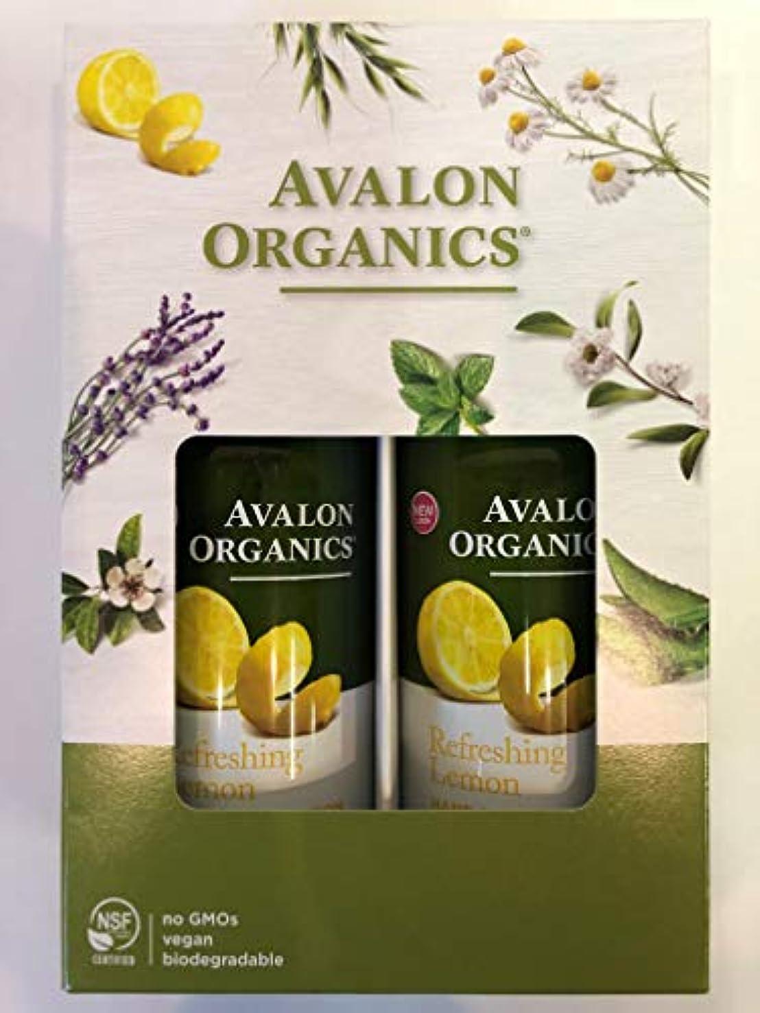 社会科マリナー誇りに思うAVALON ORGANICS アバロンオーガニクス ハンド&ボディローション レモン 340g×2