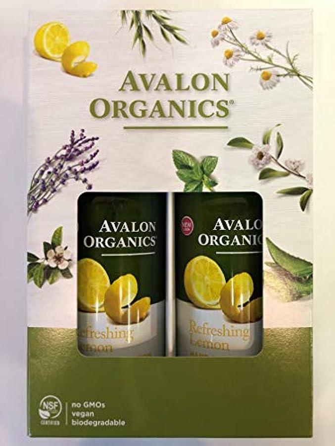 下着接触肉AVALON ORGANICS アバロンオーガニクス ハンド&ボディローション レモン 340g×2