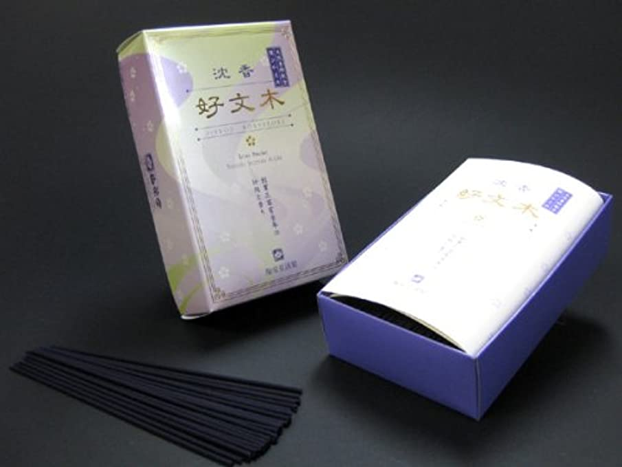 贅沢スキム豚沈香好文木(煙控)短寸大型バラ