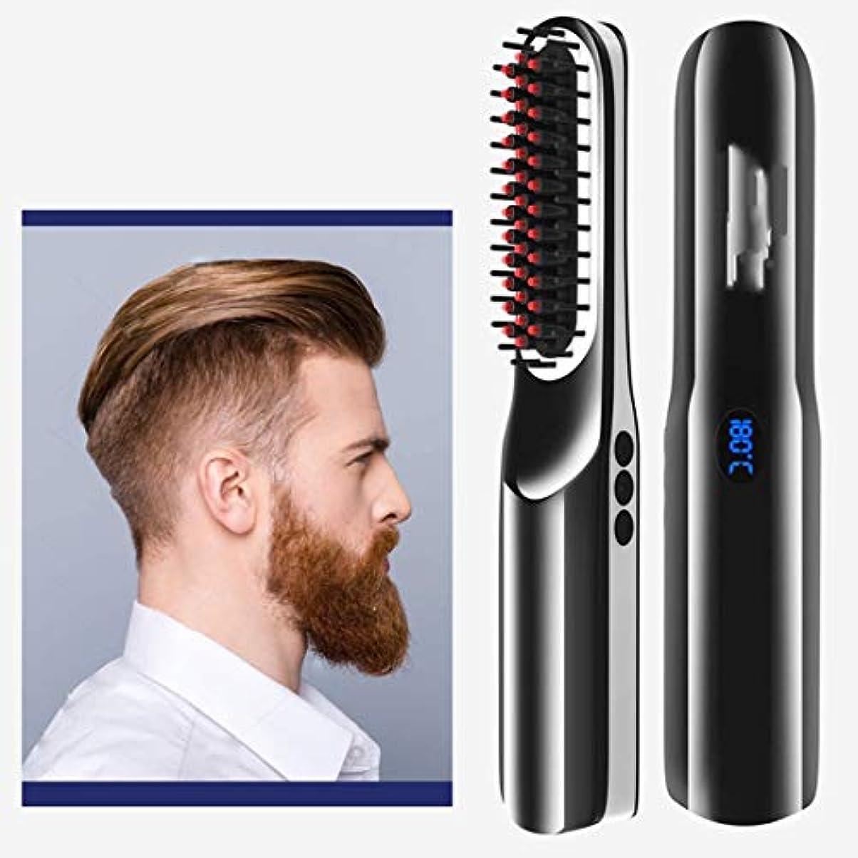 言うまでもなく剥ぎ取る発動機ビアードストレイテナー、ホットくしストレートヘアアイロン、男性用髭ストレイテナー、家庭や旅行のためのポータブルビアードブラシストレイテナーデジタルディスプレイ