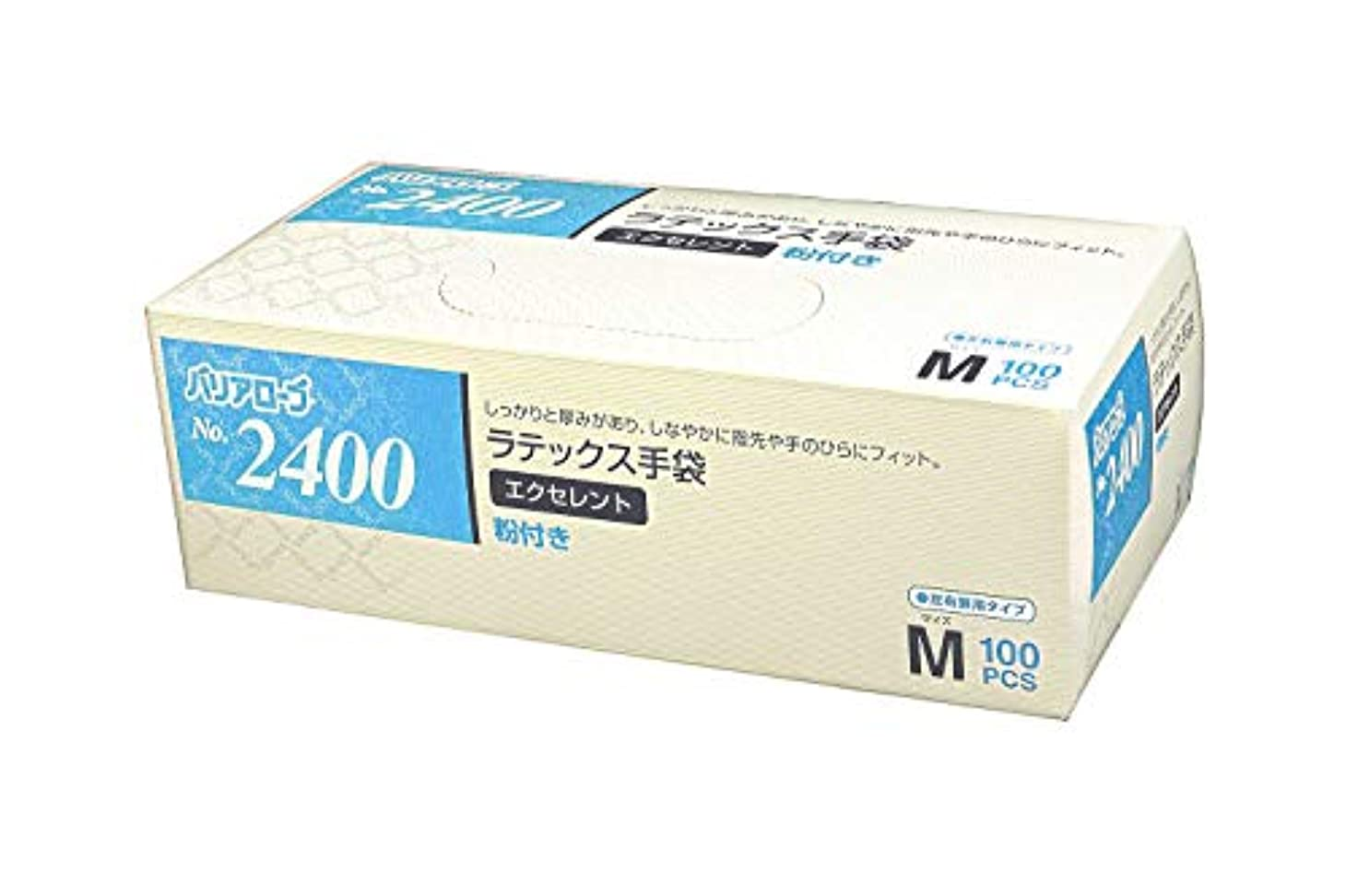発行する言語目立つ【ケース販売】 バリアローブ №2400 ラテックス手袋 エクセレント (粉付き) M 2000枚(100枚×20箱)