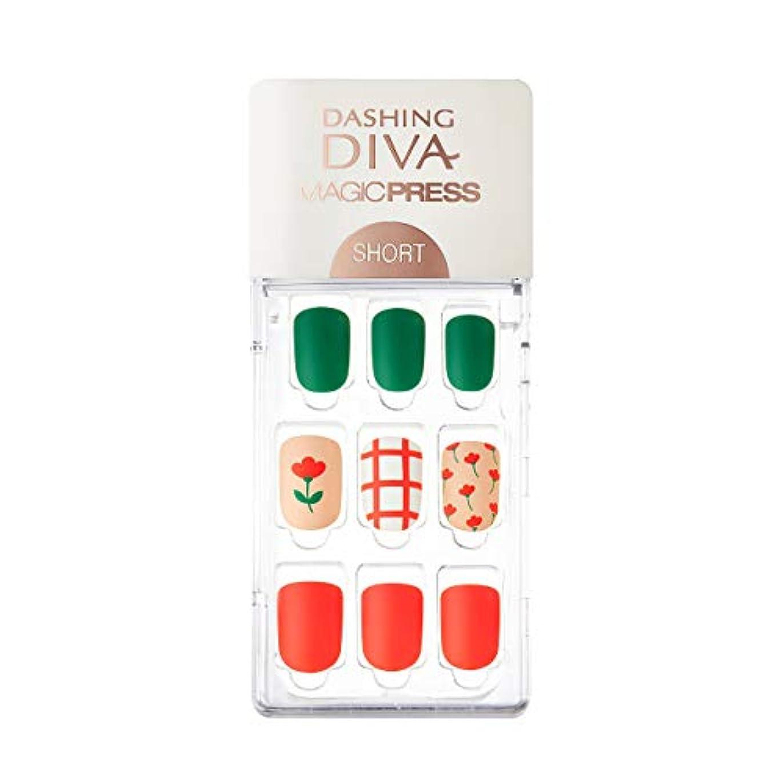 トチの実の木派手柔らかいダッシングディバ マジックプレス DASHING DIVA MagicPress MDR_289SS-DURY+ オリジナルジェル ネイルチップ Tulip Crush