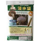 原木栽培用浸水袋