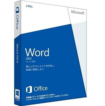 Microsoft Office Word 2013 通常版 [プロダクトキーのみ] [パッケージ] [Windows版](PC2台/1ライセンス)