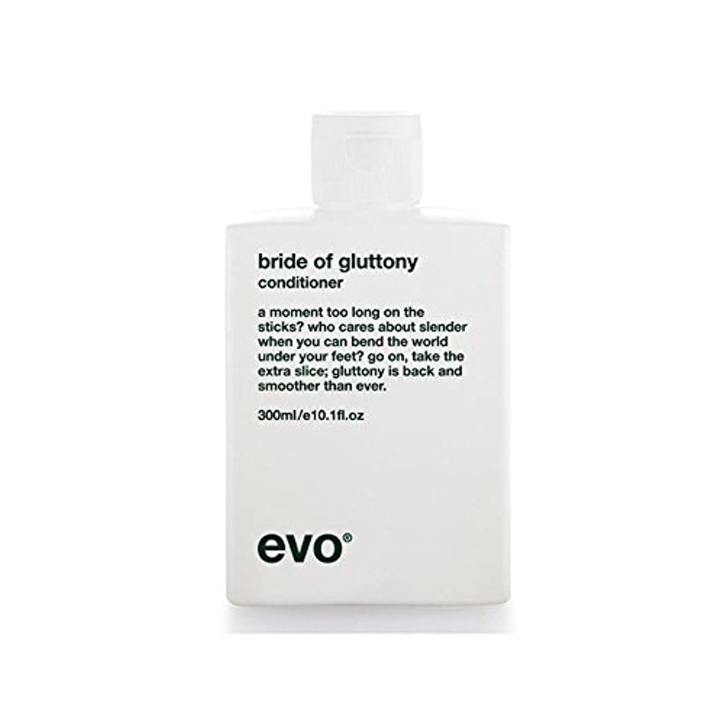 呼吸するクック一握りEvo Bride Of Gluttony Volume Conditioner - 飽食のボリュームコンディショナーのエボ花嫁 [並行輸入品]