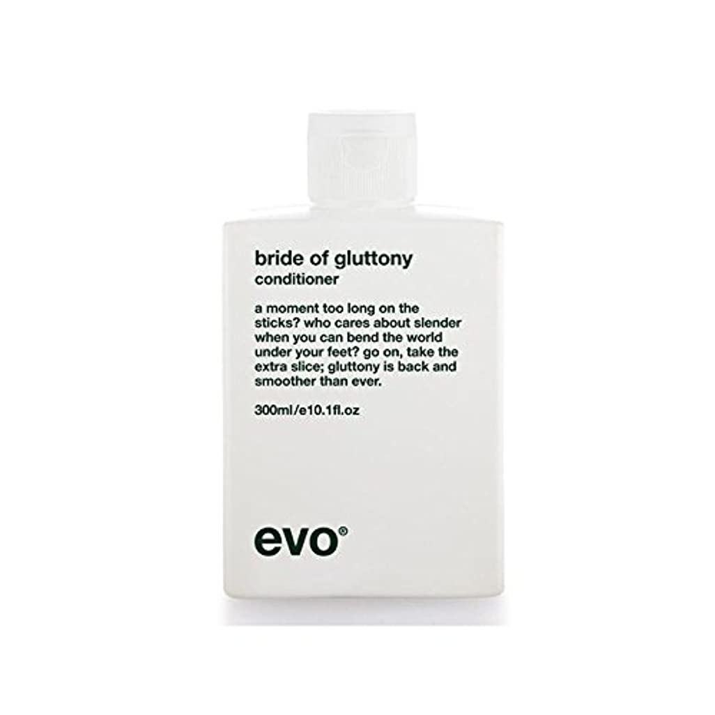 ペットかき混ぜる光の飽食のボリュームコンディショナーのエボ花嫁 x4 - Evo Bride Of Gluttony Volume Conditioner (Pack of 4) [並行輸入品]