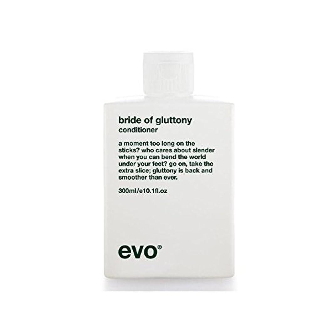 熟達した三角形モットー飽食のボリュームコンディショナーのエボ花嫁 x2 - Evo Bride Of Gluttony Volume Conditioner (Pack of 2) [並行輸入品]
