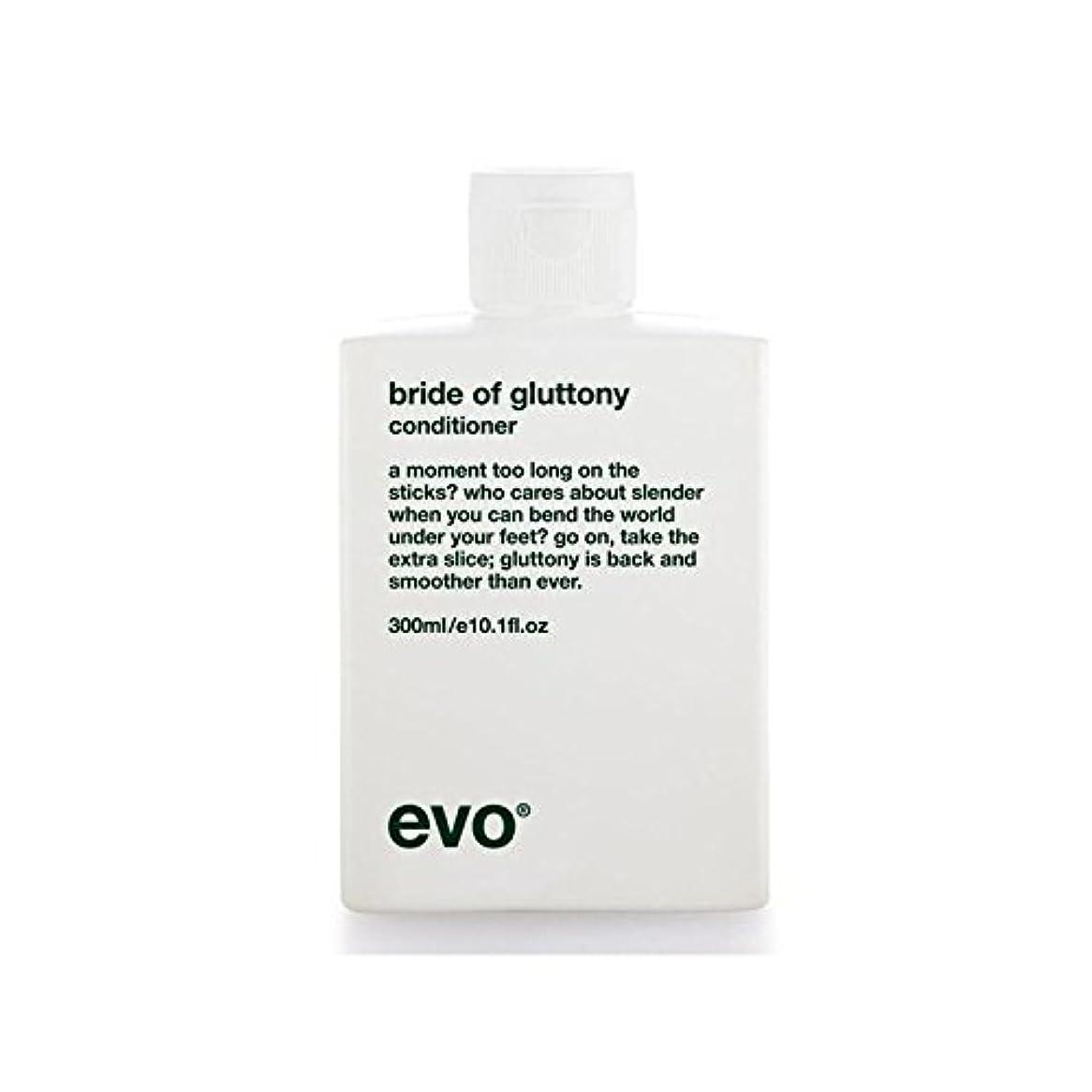 グリル名誉ある影響するEvo Bride Of Gluttony Volume Conditioner (Pack of 6) - 飽食のボリュームコンディショナーのエボ花嫁 x6 [並行輸入品]