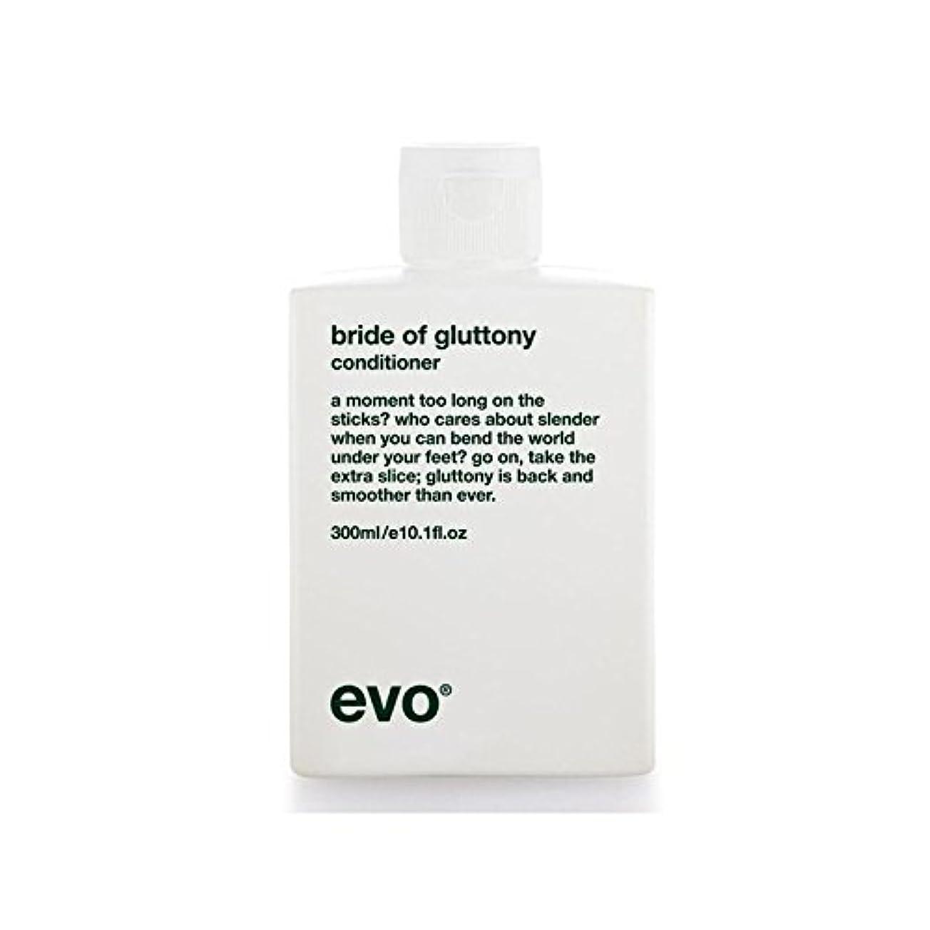 組み合わせる専門用語顔料飽食のボリュームコンディショナーのエボ花嫁 x4 - Evo Bride Of Gluttony Volume Conditioner (Pack of 4) [並行輸入品]