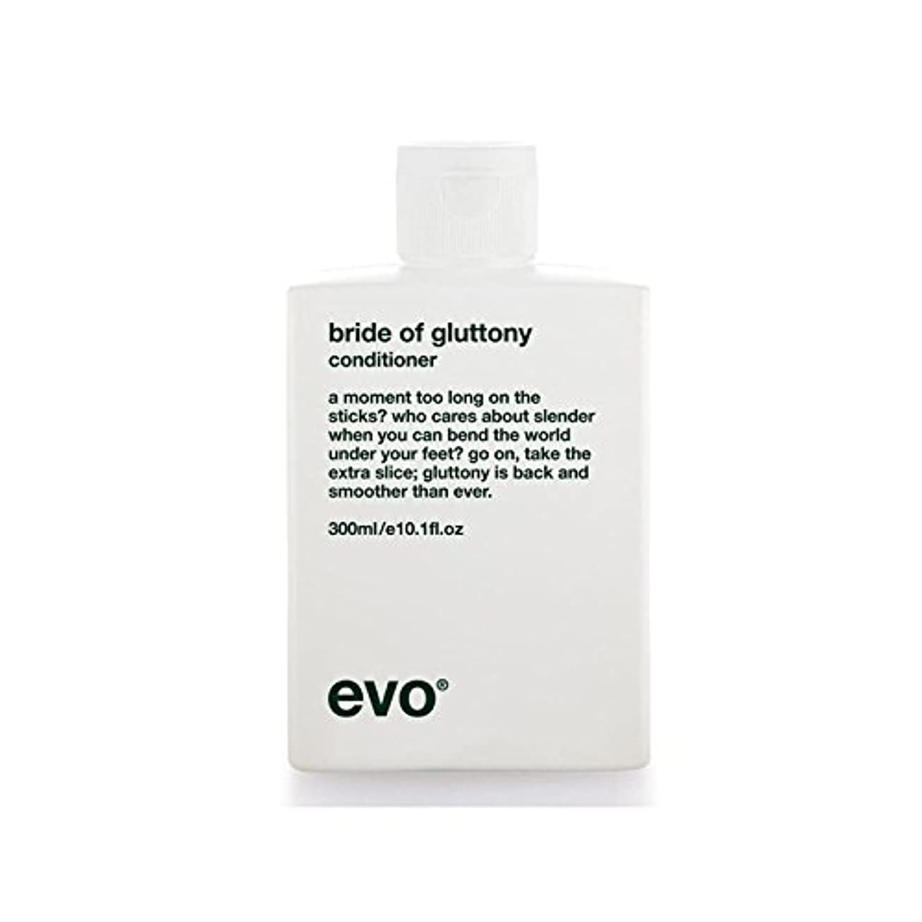 ベーカリープレゼンテーションジャニス飽食のボリュームコンディショナーのエボ花嫁 x2 - Evo Bride Of Gluttony Volume Conditioner (Pack of 2) [並行輸入品]