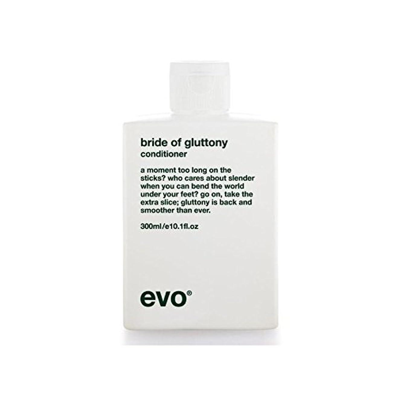 小人ソート着飾る飽食のボリュームコンディショナーのエボ花嫁 x2 - Evo Bride Of Gluttony Volume Conditioner (Pack of 2) [並行輸入品]