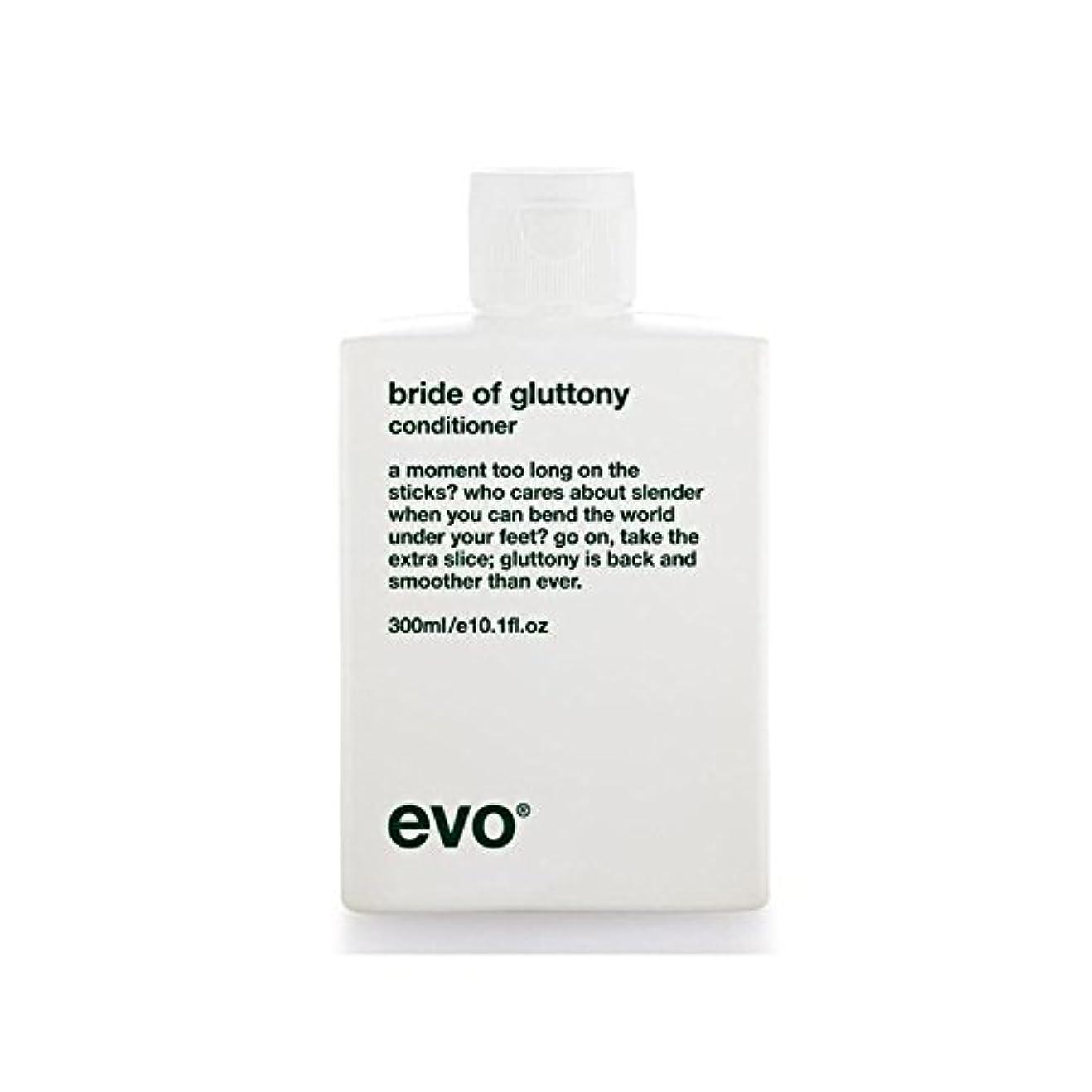 タイルカーペットメイド飽食のボリュームコンディショナーのエボ花嫁 x4 - Evo Bride Of Gluttony Volume Conditioner (Pack of 4) [並行輸入品]