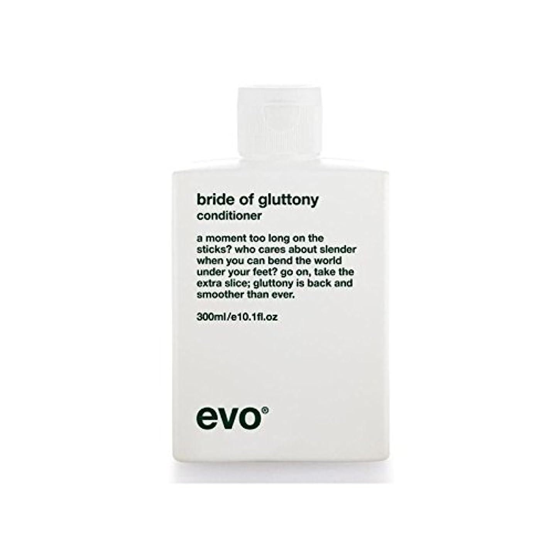 オプションコメント不十分飽食のボリュームコンディショナーのエボ花嫁 x2 - Evo Bride Of Gluttony Volume Conditioner (Pack of 2) [並行輸入品]