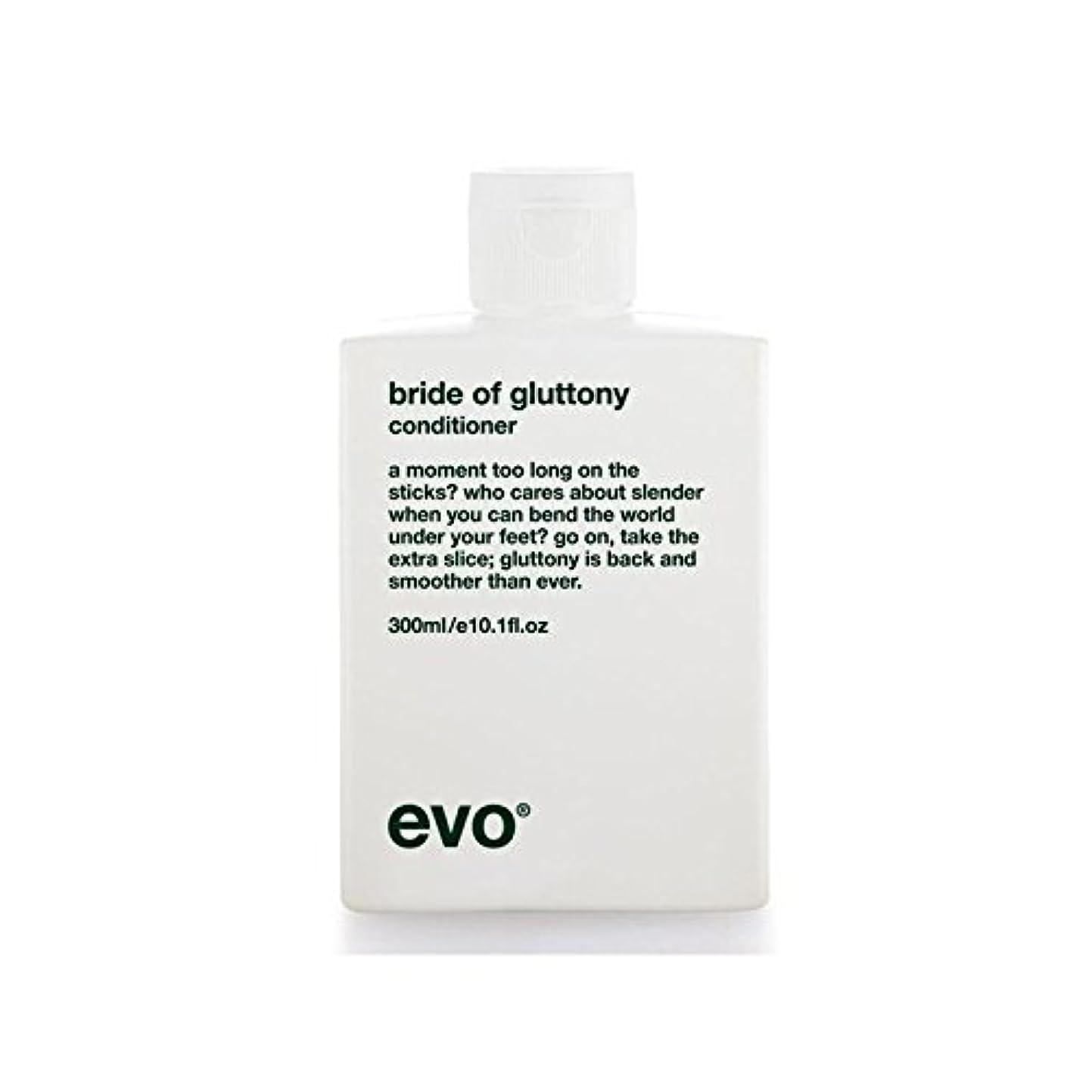 覆す休日にどうしたの飽食のボリュームコンディショナーのエボ花嫁 x4 - Evo Bride Of Gluttony Volume Conditioner (Pack of 4) [並行輸入品]
