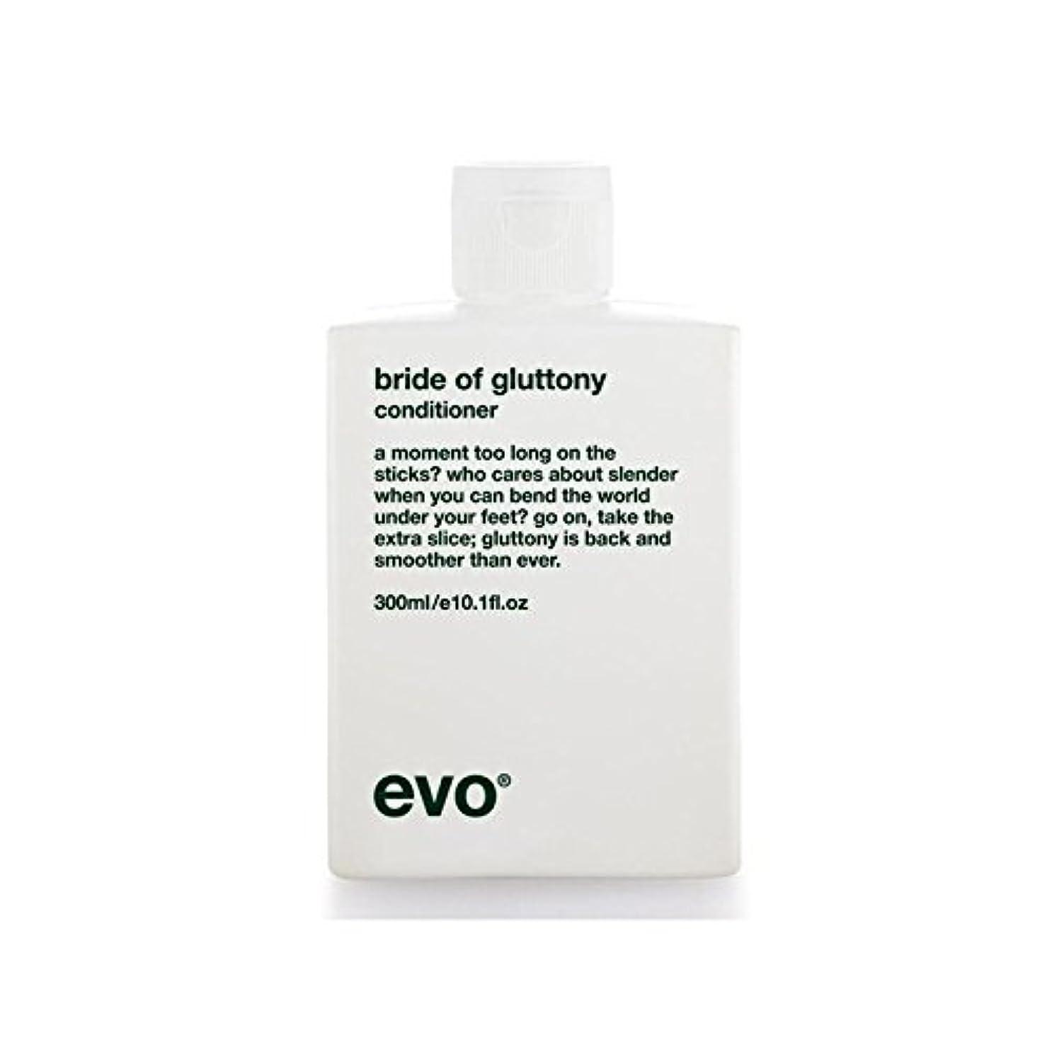 証言寸法真実に飽食のボリュームコンディショナーのエボ花嫁 x2 - Evo Bride Of Gluttony Volume Conditioner (Pack of 2) [並行輸入品]