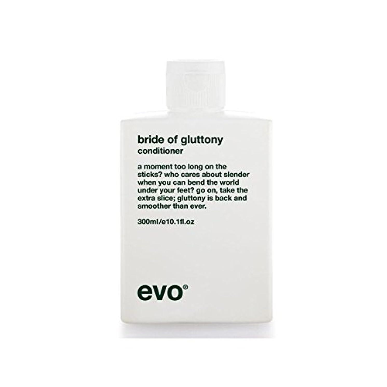 悪いバイオリン貨物飽食のボリュームコンディショナーのエボ花嫁 x4 - Evo Bride Of Gluttony Volume Conditioner (Pack of 4) [並行輸入品]