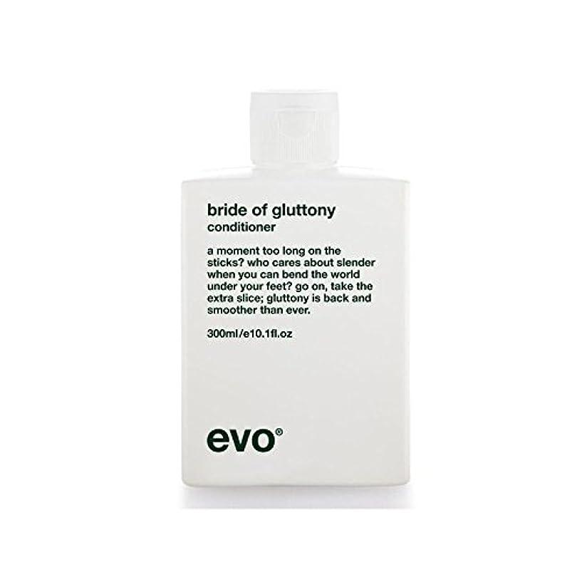 ゴールデンモトリー郡飽食のボリュームコンディショナーのエボ花嫁 x2 - Evo Bride Of Gluttony Volume Conditioner (Pack of 2) [並行輸入品]