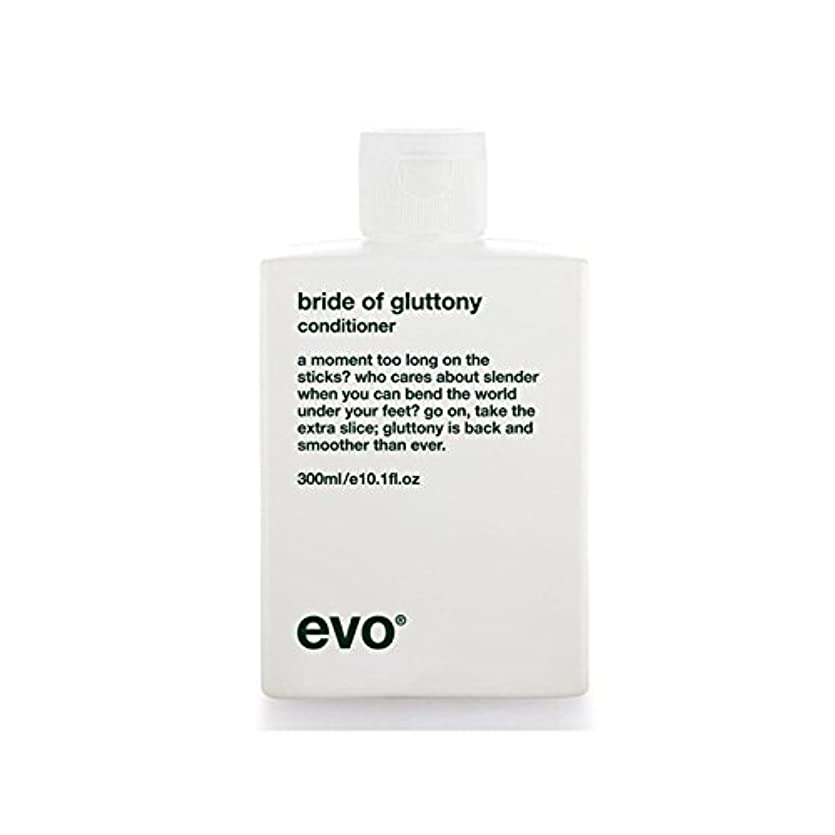 冬余裕がある勧告Evo Bride Of Gluttony Volume Conditioner - 飽食のボリュームコンディショナーのエボ花嫁 [並行輸入品]