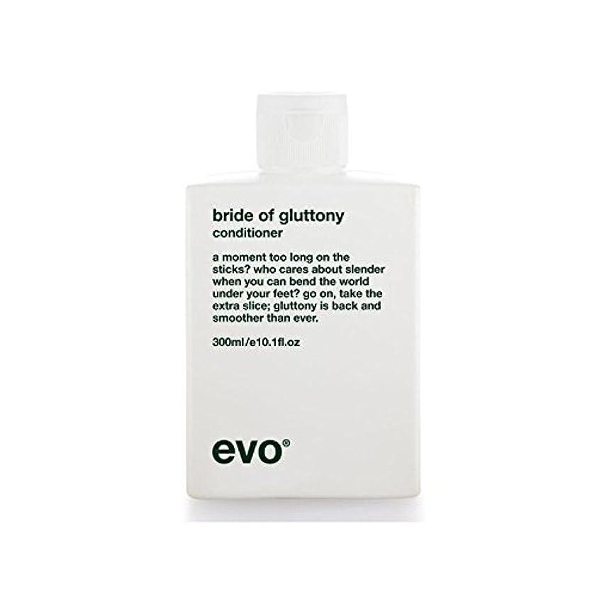 染色平手打ち難民飽食のボリュームコンディショナーのエボ花嫁 x2 - Evo Bride Of Gluttony Volume Conditioner (Pack of 2) [並行輸入品]