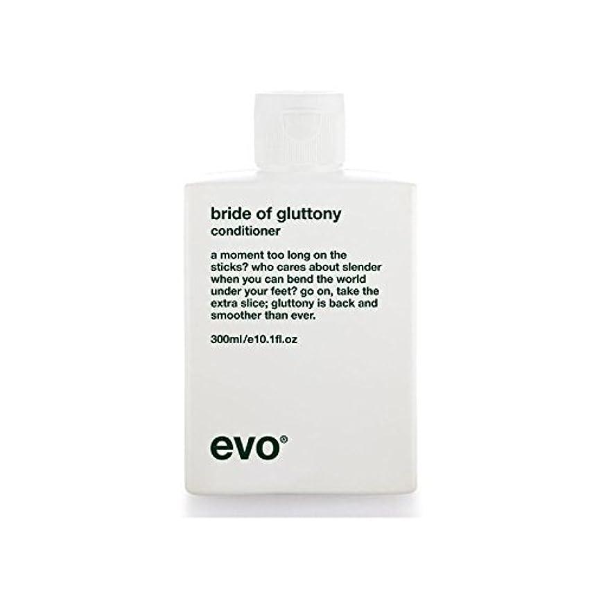有効化ナイロンEvo Bride Of Gluttony Volume Conditioner - 飽食のボリュームコンディショナーのエボ花嫁 [並行輸入品]
