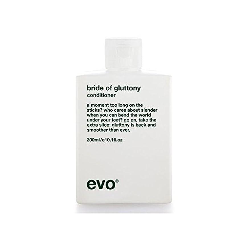 チラチラする神社特徴づける飽食のボリュームコンディショナーのエボ花嫁 x2 - Evo Bride Of Gluttony Volume Conditioner (Pack of 2) [並行輸入品]