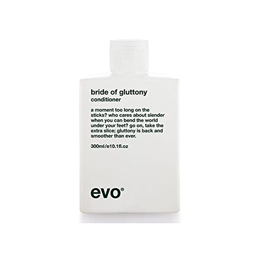 Evo Bride Of Gluttony Volume Conditioner (Pack of 6) - 飽食のボリュームコンディショナーのエボ花嫁 x6 [並行輸入品]