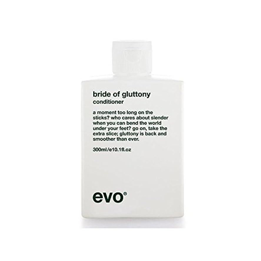 スクリーチ秀でる正当な飽食のボリュームコンディショナーのエボ花嫁 x4 - Evo Bride Of Gluttony Volume Conditioner (Pack of 4) [並行輸入品]