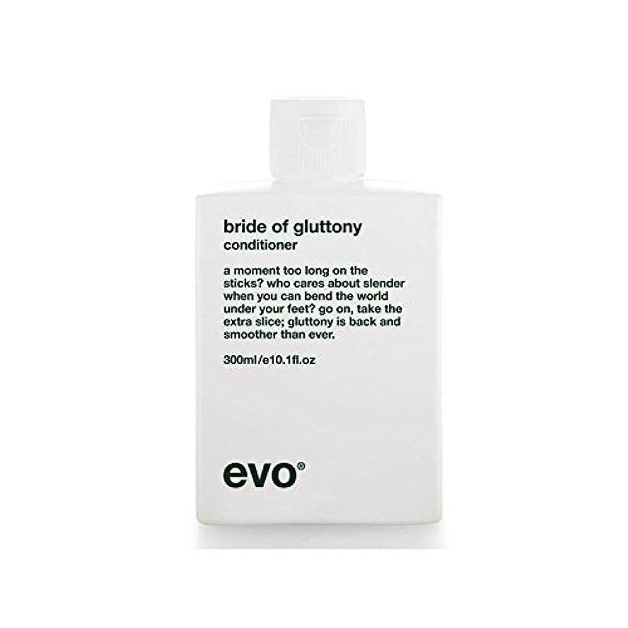 こどもの宮殿見積りマキシムEvo Bride Of Gluttony Volume Conditioner (Pack of 6) - 飽食のボリュームコンディショナーのエボ花嫁 x6 [並行輸入品]