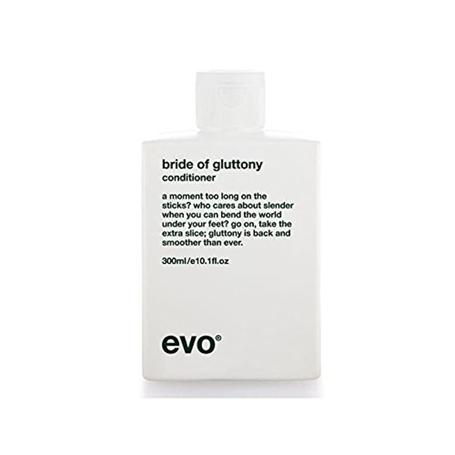 クーポン衰える状Evo Bride Of Gluttony Volume Conditioner - 飽食のボリュームコンディショナーのエボ花嫁 [並行輸入品]