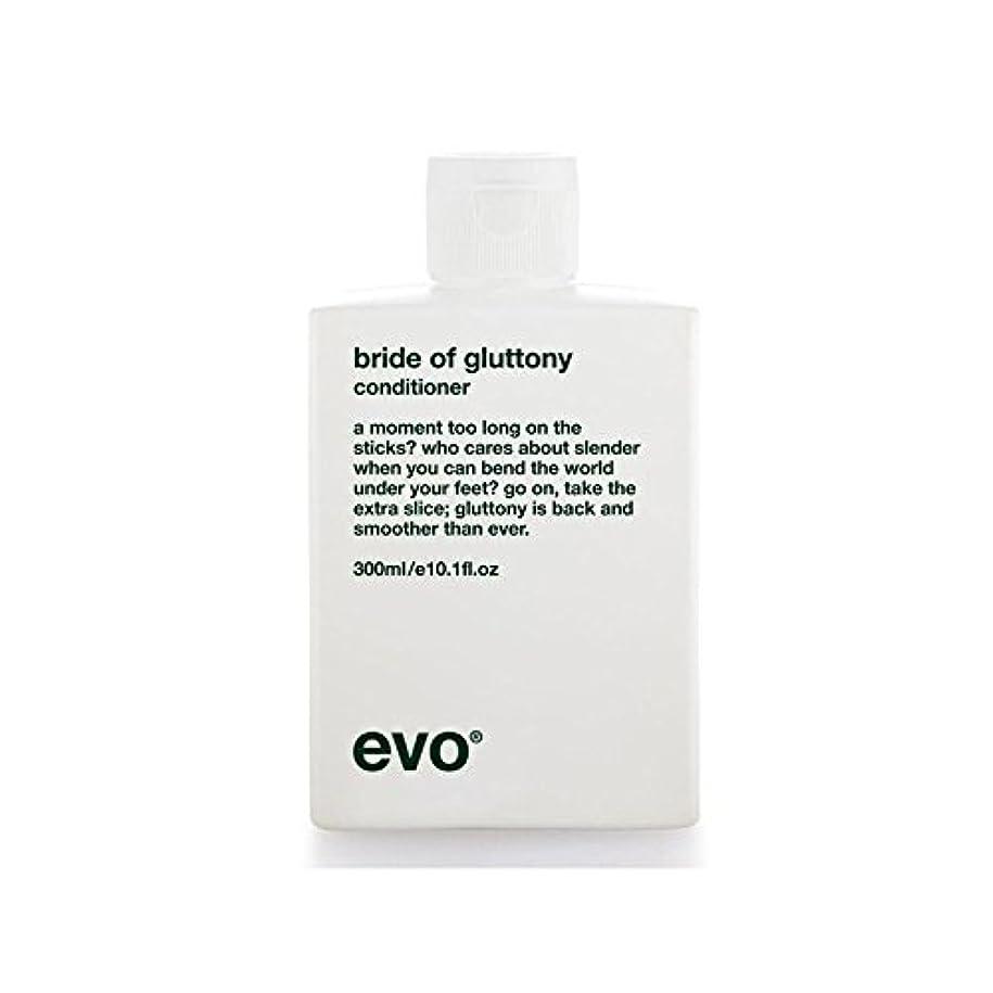 横向き義務一般飽食のボリュームコンディショナーのエボ花嫁 x2 - Evo Bride Of Gluttony Volume Conditioner (Pack of 2) [並行輸入品]