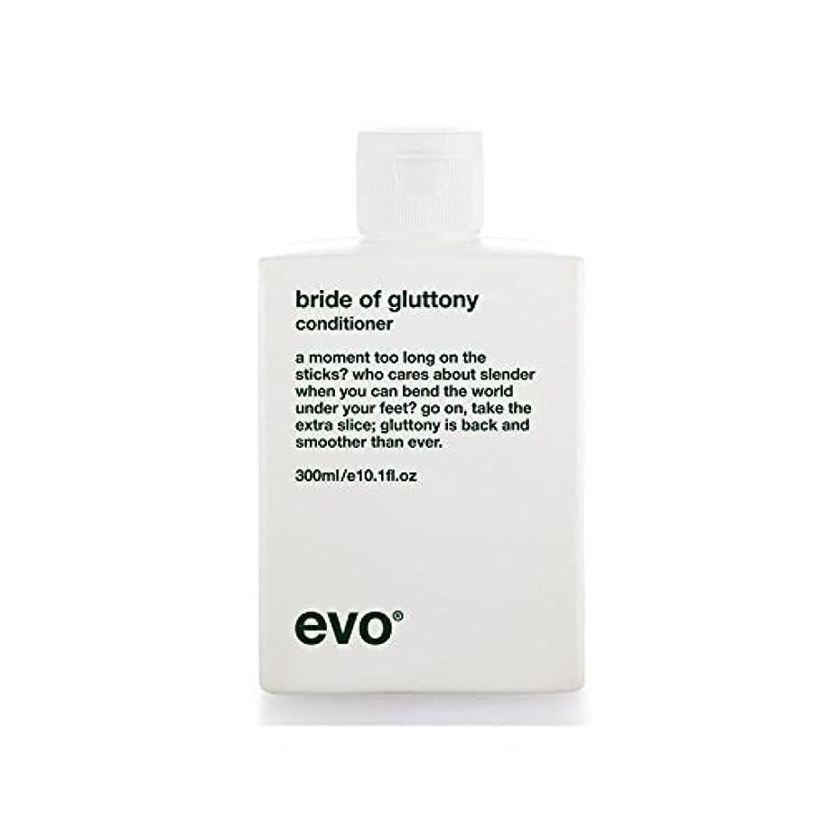 飽食のボリュームコンディショナーのエボ花嫁 x2 - Evo Bride Of Gluttony Volume Conditioner (Pack of 2) [並行輸入品]