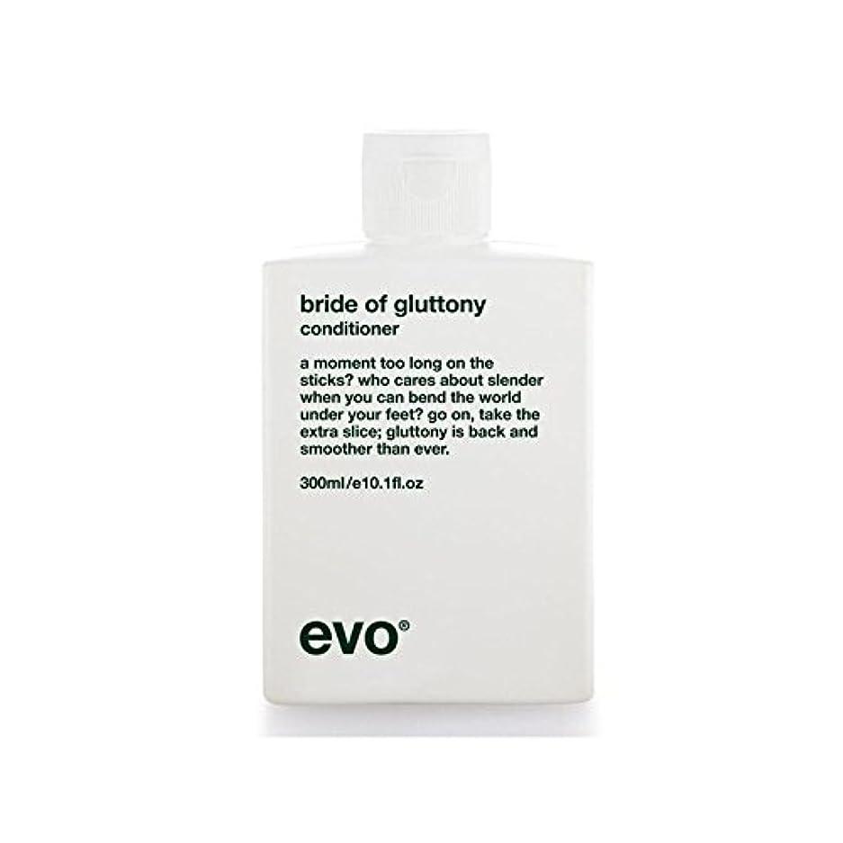 金属コンソール寝具飽食のボリュームコンディショナーのエボ花嫁 x4 - Evo Bride Of Gluttony Volume Conditioner (Pack of 4) [並行輸入品]
