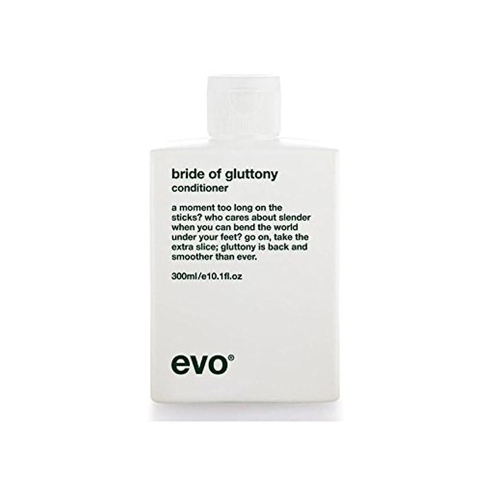 むしゃむしゃアクセスグラフ飽食のボリュームコンディショナーのエボ花嫁 x2 - Evo Bride Of Gluttony Volume Conditioner (Pack of 2) [並行輸入品]