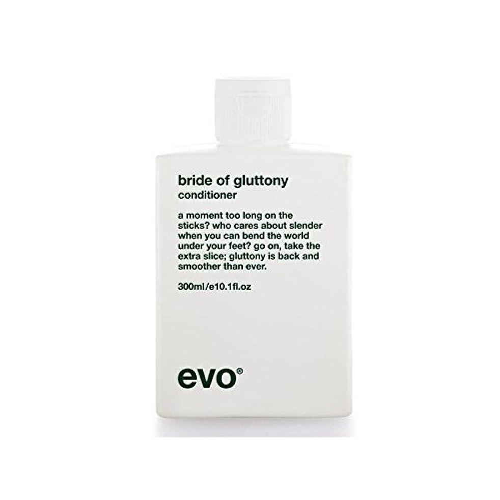 落胆させる予防接種する日付付きEvo Bride Of Gluttony Volume Conditioner (Pack of 6) - 飽食のボリュームコンディショナーのエボ花嫁 x6 [並行輸入品]