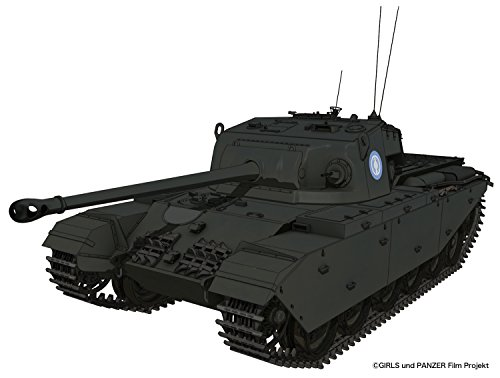 プラッツ ガールズ&パンツァー劇場版 巡航戦車 A41 センチュリオン 大学選抜チーム 1/35スケール プラモデル GP-39
