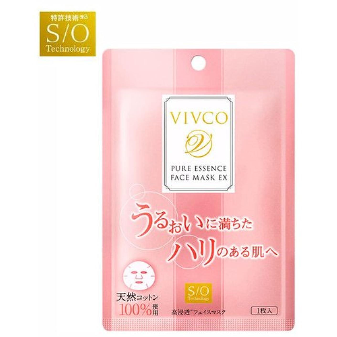すすり泣きコンピューター思い出VIVCO(ヴィヴコ) ピュアエッセンスフェイスマスク EX 1枚