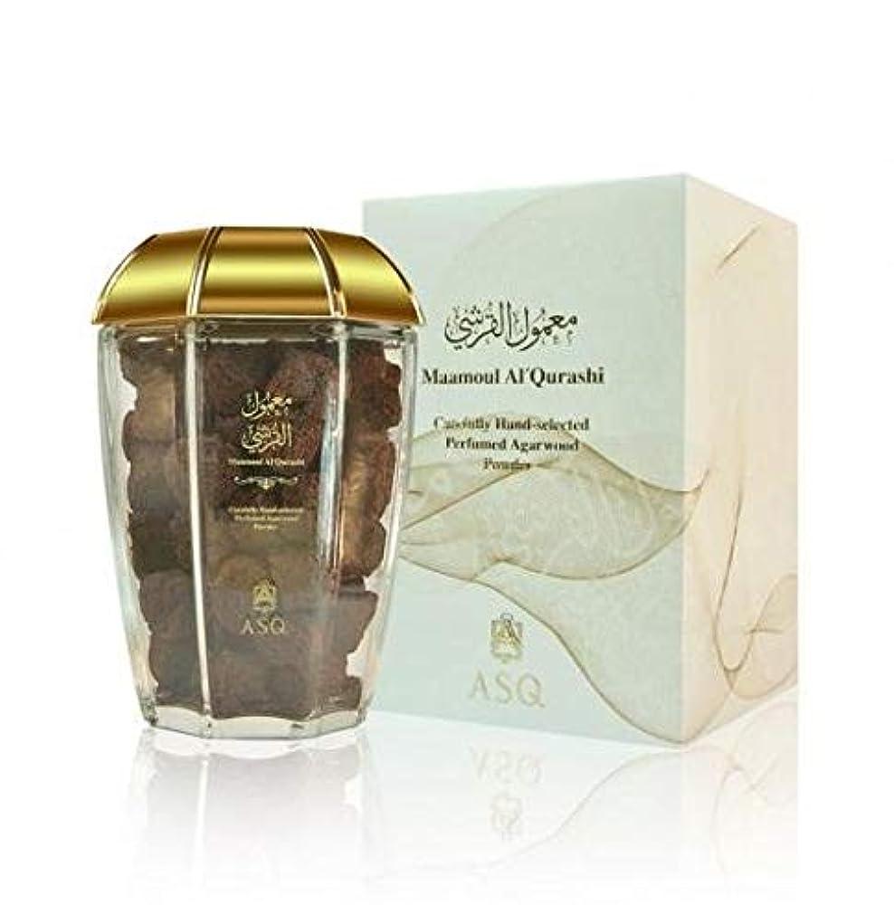 ブロックする透過性同封するMaamoul al Qurashi Agarwood Oudh IncenseアラビアRoom Fragrance by Abdul Samad al Qurashiサウジアラビアの
