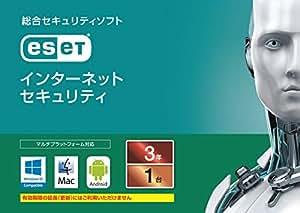 ESET インターネット セキュリティ(最新) 1台3年版 カード版 Win/Mac/Android対応