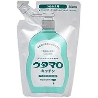 ウタマロキッチン 食器用洗剤 詰替 250ml