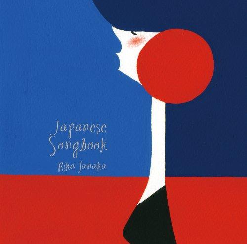 Japanese Songbook