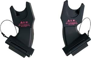 AirBuggy(エアバギー) マキシコシベビーシート専用 取り付けアダプター COCO、mimi用