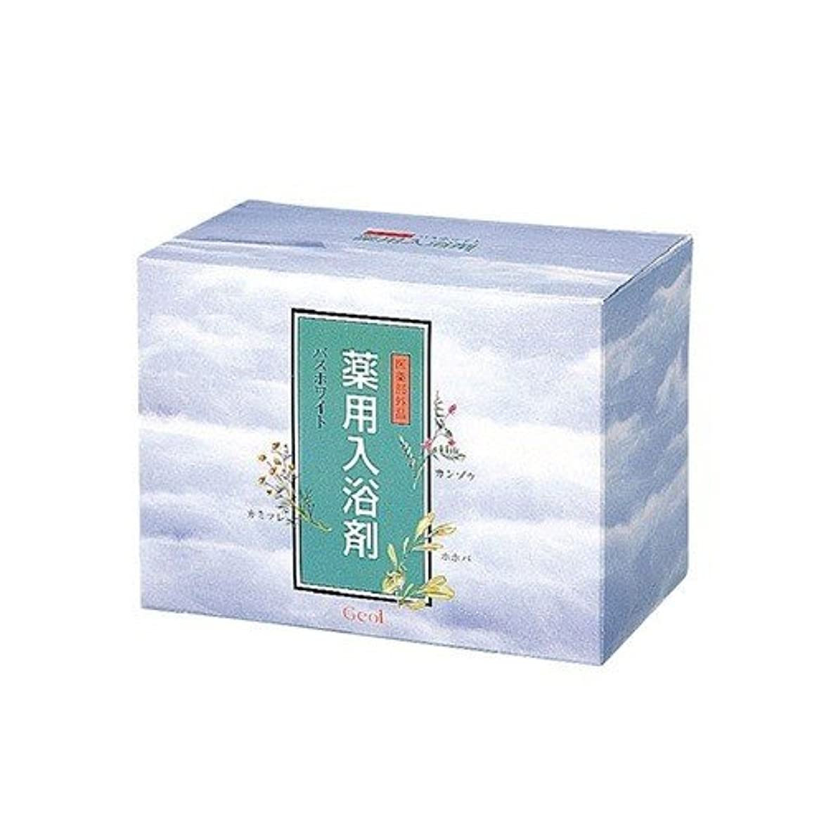 私対象夕暮れゲオール 薬用入浴剤 バスホワイト 医薬部外品