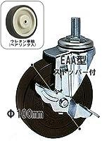 キャスター:東正車輌ゴールドキャスター:ネジ込車輪:100mmウレタン(ボールベアリング入)ストッパー付(ねじ:M12×P1.75):EAA-100UBB-S-M12×P1.75