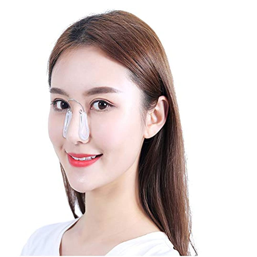 インディカ妨げるトランスペアレントGOIOD 美鼻ケア 鼻 人工鼻 増強美容 鼻のデバイスシリコンクリップ 鼻筋矯正 簡単美鼻ケア