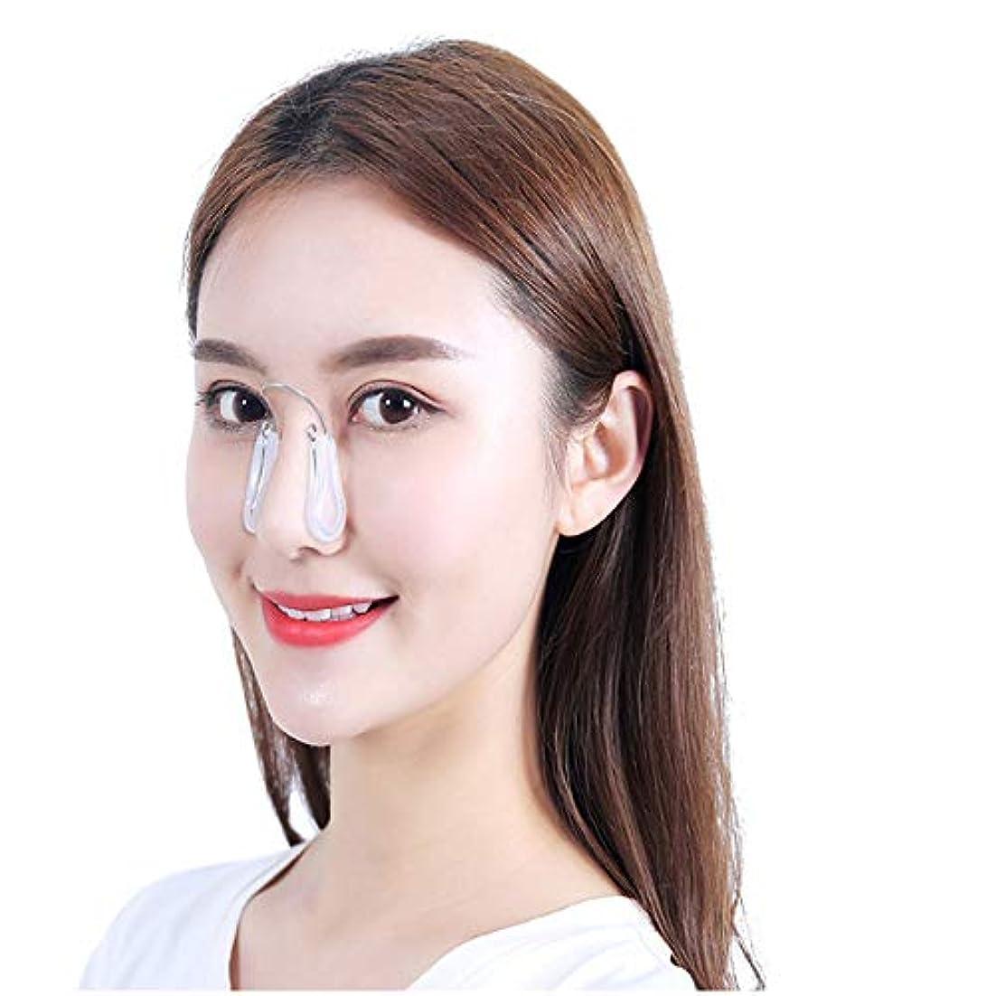代わりの掘る相対的GOIOD 美鼻ケア 鼻 人工鼻 増強美容 鼻のデバイスシリコンクリップ 鼻筋矯正 簡単美鼻ケア