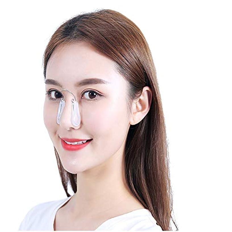 レジデンス滑り台快適GOIOD 美鼻ケア 鼻 人工鼻 増強美容 鼻のデバイスシリコンクリップ 鼻筋矯正 簡単美鼻ケア