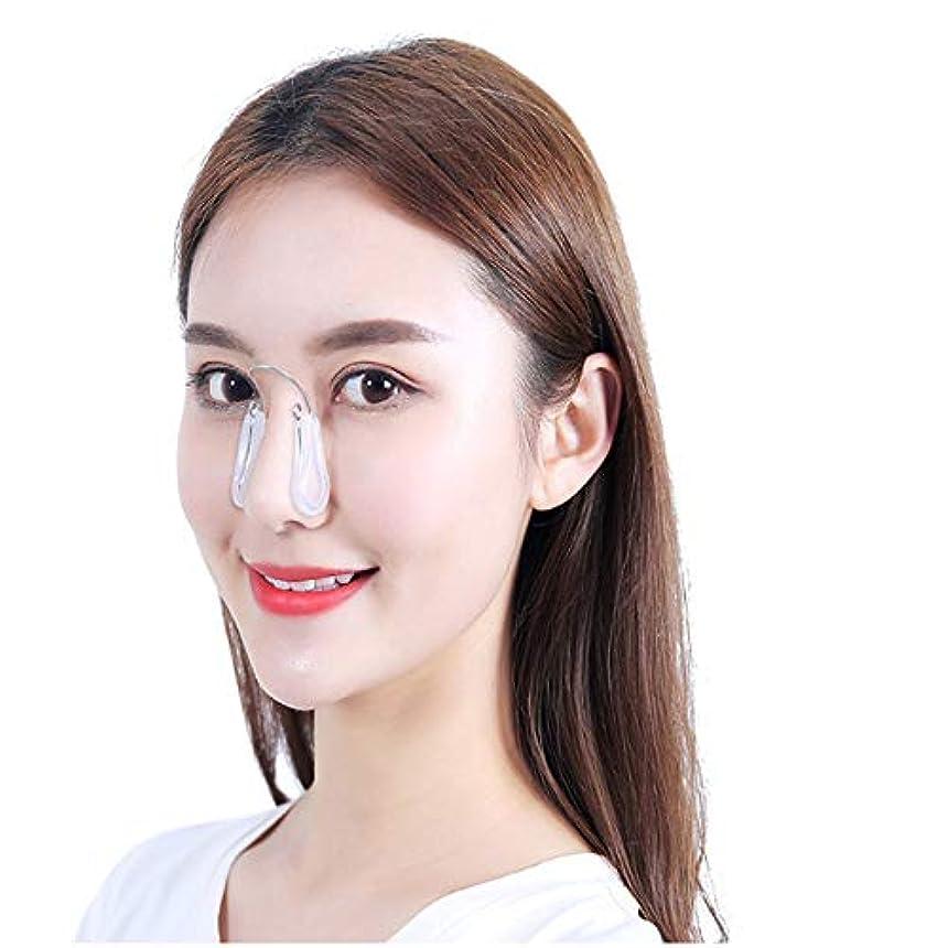 追うレンジ分析GOIOD 美鼻ケア 鼻 人工鼻 増強美容 鼻のデバイスシリコンクリップ 鼻筋矯正 簡単美鼻ケア