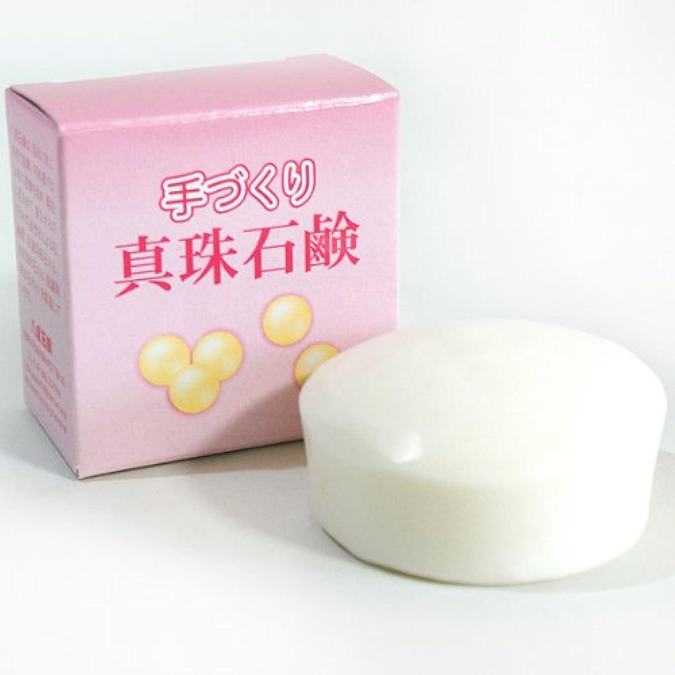月人道的果てしない八坂石鹸 手作り石けん 真珠60g(箱入り)