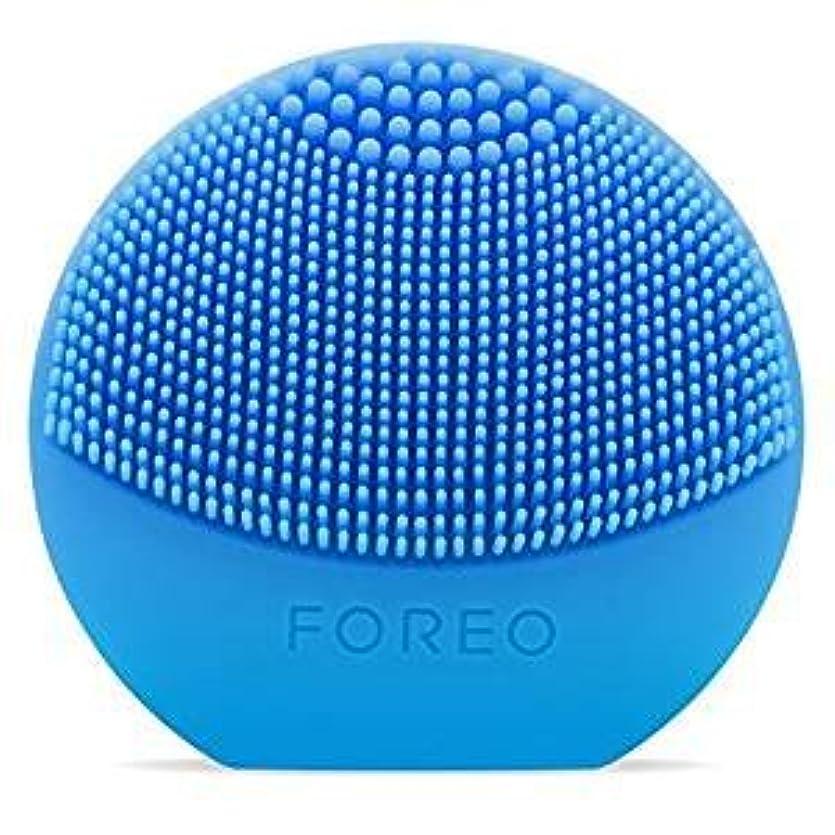 ロープオールむき出しFOREO LUNA Play Plus アクアマリン シリコーン製 音波振動 電動洗顔ブラシ 電池式